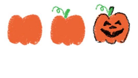 pumpkin_howto